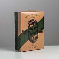 Коробка складная «Брутальность», 21 × 15 × 7 см