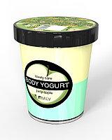 """Крем-йогурт для тела двухцветный """"Яблоко"""" Milv, 210мл"""