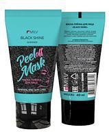 Маска-плёнка для лица «Black Shine» Milv, 40 мл