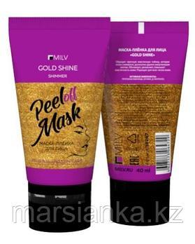 Маска-плёнка для лица «Gold Shine» Milv, 40 мл