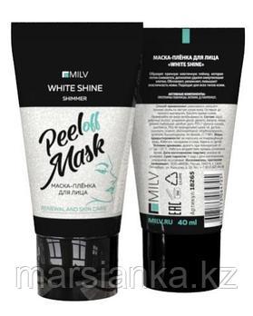 Маска-плёнка для лица «White Shine» Milv, 40 мл