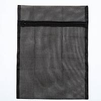 Мешок для стирки белья, 40×50 см, цвет чёрный