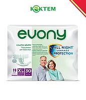 Подгузники для взрослых EVONY Размер 4 (XL) 30шт/уп.