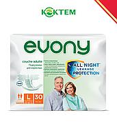 Подгузники для взрослых EVONY Размер 3 (L) 30шт/уп.