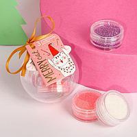 Набор мелких блёсток для ногтей Merrycat, 3 цвета