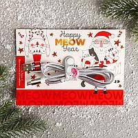 Набор держатель для провода+кабель Type-C Happy meow year, 1А, 1м