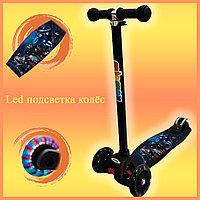 Самокат Детский 4-х колесный от 2 до 9 лет гелевые колеса с LED-подсветкой Супер Герои черный