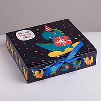 Коробка складная подарочная «Дорогому брату», 20 × 18 × 5 см