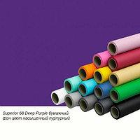 Фон бумажный Superior 68 Deep Purple 2,72x11м цвет насыщенный пурпурный