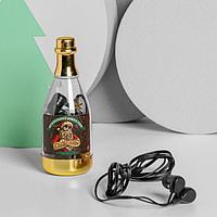 Наушники вакуумные в бутылке «Музыкального нового года», 1,2 м