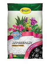 Агроперлит цветочное счастье 1 л