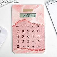 Калькулятор «Сияй ярче всех»