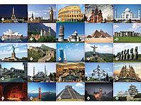 Настольная игра «Мемо. Весь мир», 50 карточек + познавательная брошюра, фото 1