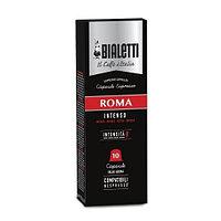 Bialetti Roma, для Nespresso, 10 шт