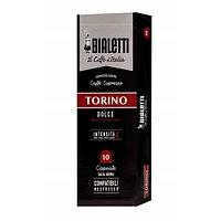Bialetti Torino, для Nespresso, 10 шт