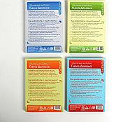 Обучающие карточки по методике Глена Домана, А6 «МИКС №6», фото 3