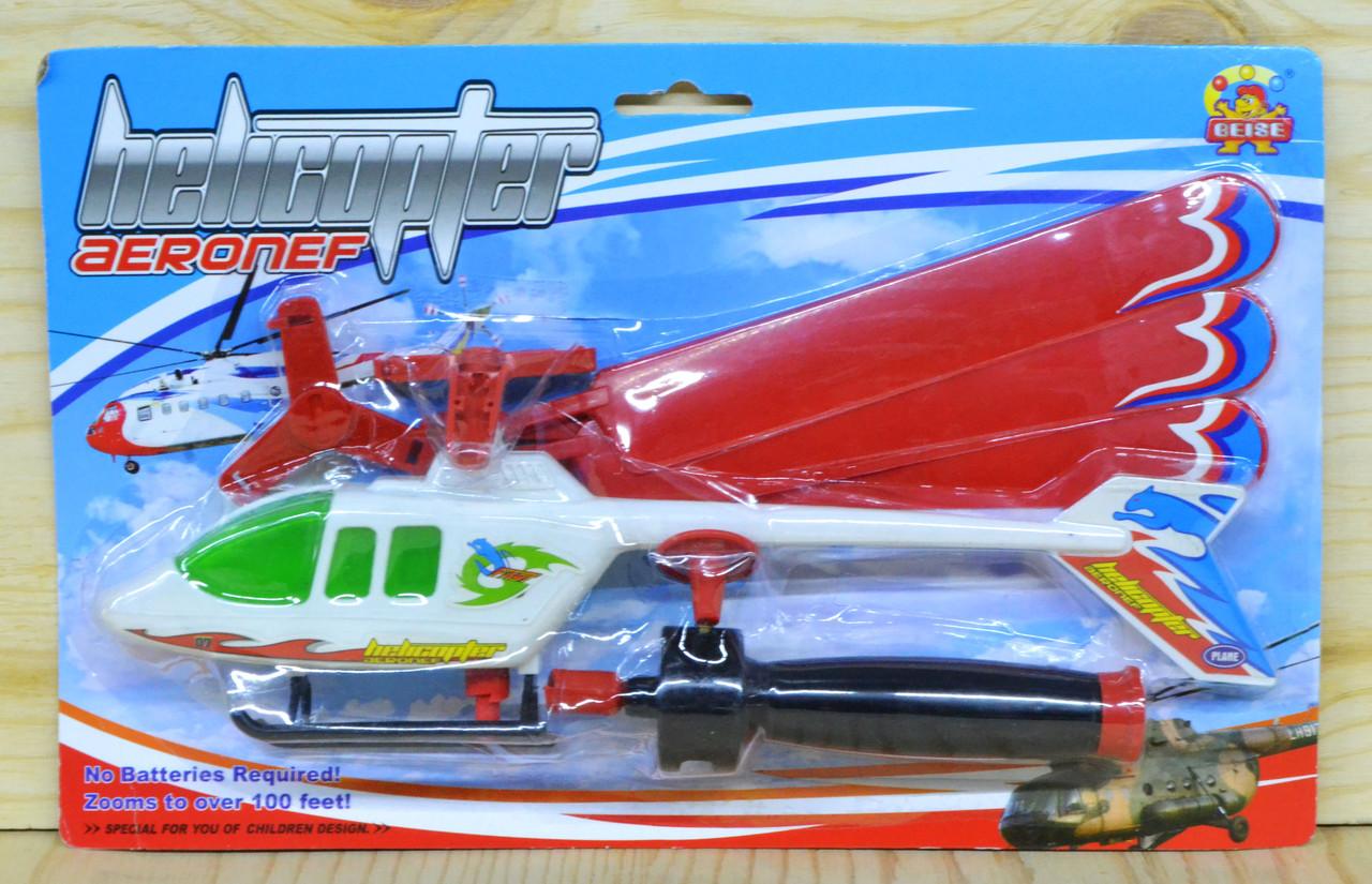Немного помятая!!! 480 Вертолет взлет в ручную Helicopter Aeronep  33*21см