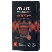 Must Cioccolato, для Nespresso, 10 шт.