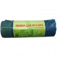 """Мешки для мусора 35л КБ """"Vitalux"""" ПВД, 50*60см, 25мкм, 10шт., синие, в рулоне, с тесьмой, с завязками"""