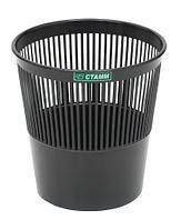 """Корзина пластиковая для бумаг """"Стамм"""", 9л, круглая, сетчатая, чёрная"""