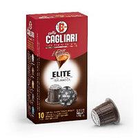 Caffe Cagliari ILove Elite 100% Arabica, для Nespresso, 10 шт