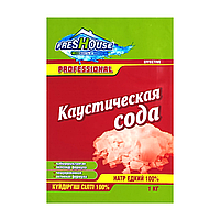 Каустическая сода чешуированная Freshouse 1кг.