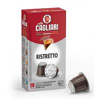 Caffe Cagliari ILove Ristretto, для Nespresso, 10 шт