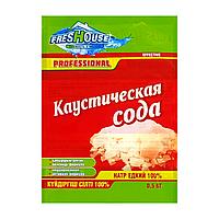 Каустическая сода чешуированная Freshouse 500г.