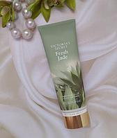 Лосьон Victoria's Secret Fresh Jade парфюмированный, 236 мл