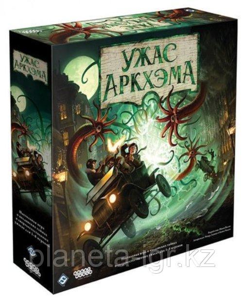 Настольная игра Ужас Аркхема. Третье издание