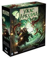 Настольная игра Ужас Аркхема. Третье издание, фото 1