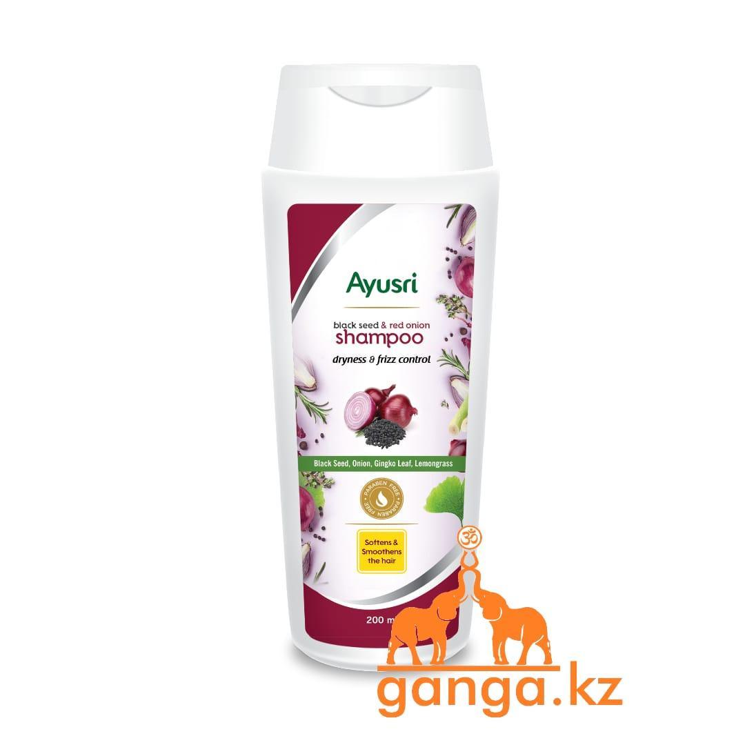 Шампунь с черным тмином и луком (Dryness and frizz control shampoo AYUSRI), 200 мл.