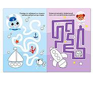 Раскраски набор «Обучающие», 6 шт. по 12 стр., фото 2