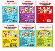 Раскраски набор «Обучающие», 6 шт. по 12 стр., фото 4