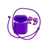Чехол для Apple AirPods, силиконовый, фиолетовый