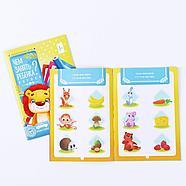 Набор развивающих книг-игр «Чем занять ребёнка?», 3-4+, из 5 книг, фото 4