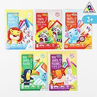 Набор развивающих книг-игр «Чем занять ребёнка?», 3-4+, из 5 книг, фото 1