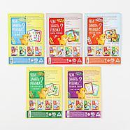 Набор развивающих книг-игр «Чем занять ребёнка?», 3-4+, из 5 книг, фото 3