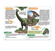 Мини-энциклопедии набор «Мир животных», 6 шт. по 20 стр., фото 2