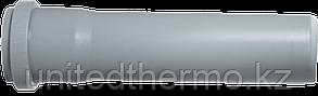 Труба ПП д50*250 (1.8мм) серая