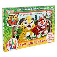 Игра-ходилка «Лео и Тиг», фото 1