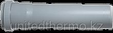 Труба ПП д50*150 (1.8мм) серая