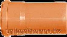 Труба ПП д160*1000 (4.9мм) оранжевая