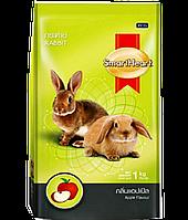 SmartHeart для кроликов со вкусом яблока, уп. 1 кг