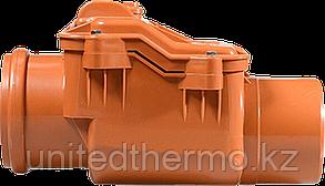 Обратный клапан ПП д110 (3.4мм) оранжевый