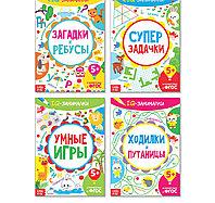 Книги «IQ занималки», набор 4 шт. по 20 стр., фото 1
