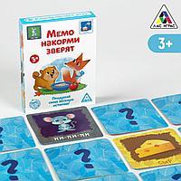 Развивающая игра «Мемо. Накорми зверят», 24 карты