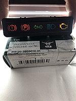 Блок контрольных ламп (УАЗ), фото 1