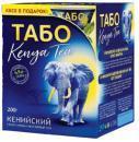 Чай гранулированый черный Табо 200гр с пиалой