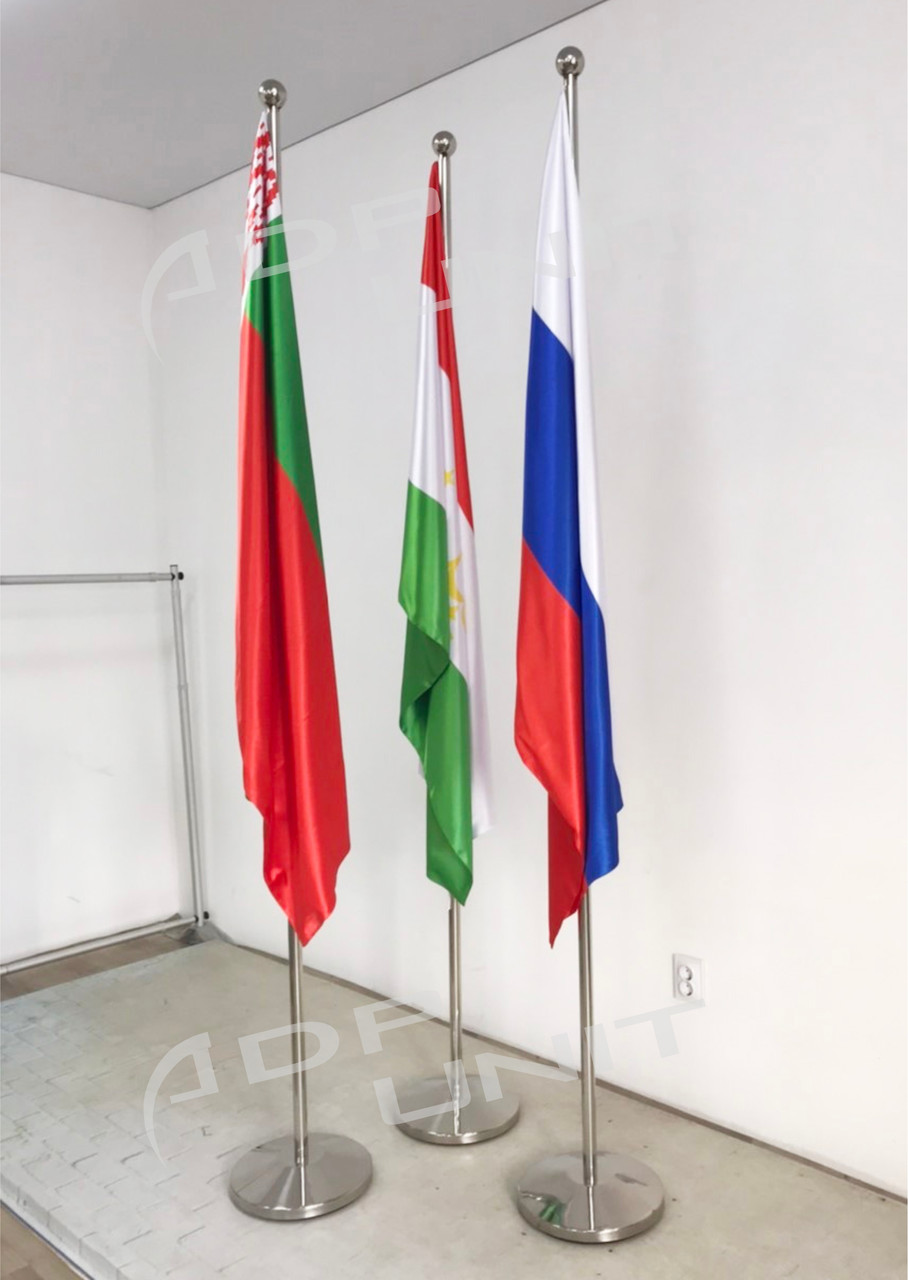 Флаг кабинетный